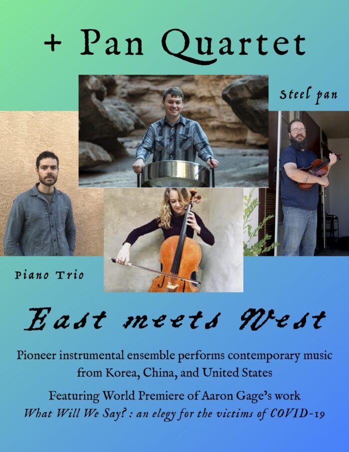 WNMU Poster for +Pan Quartet